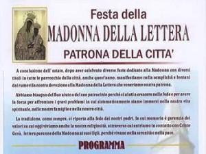 foto_programma_madonna_lettera_2015